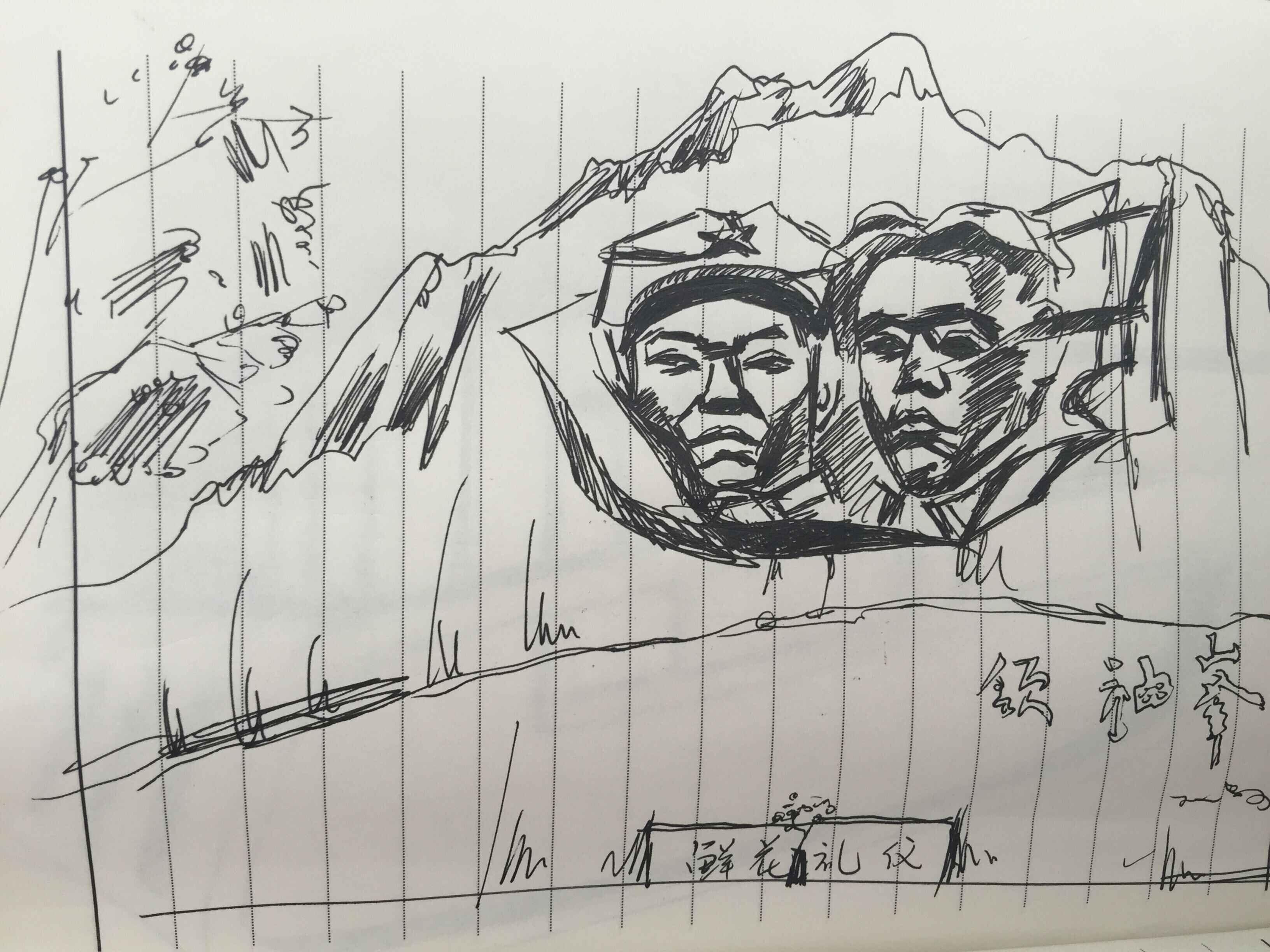 手绘漫画:我们的井冈日记_全国青少年井冈山革命传统